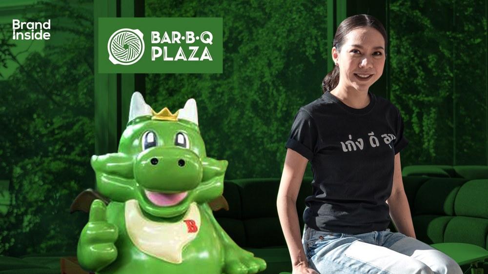 เรียนรู้การบริหารคนฉบับ Bar B Q Plaza บนหัวใจคำว่า Trust กับ Engagement