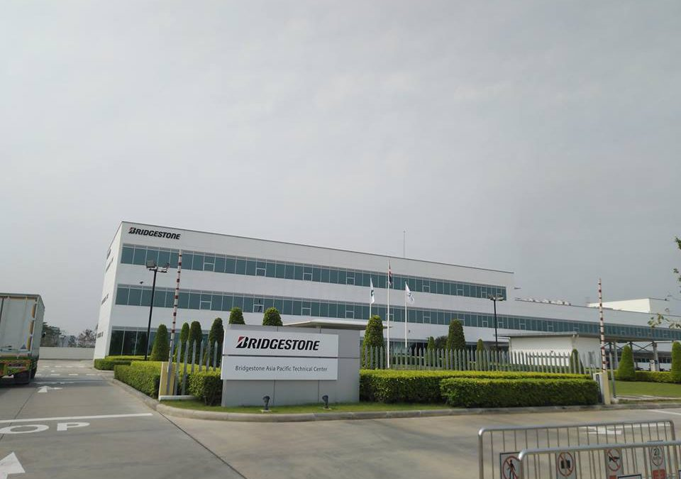 Bridgestone Asia Pacific Pte. Ltd.