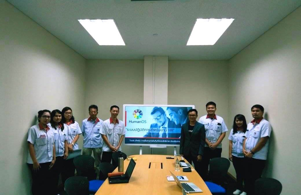 Ricoh Manufacturing (Thailand) Limited