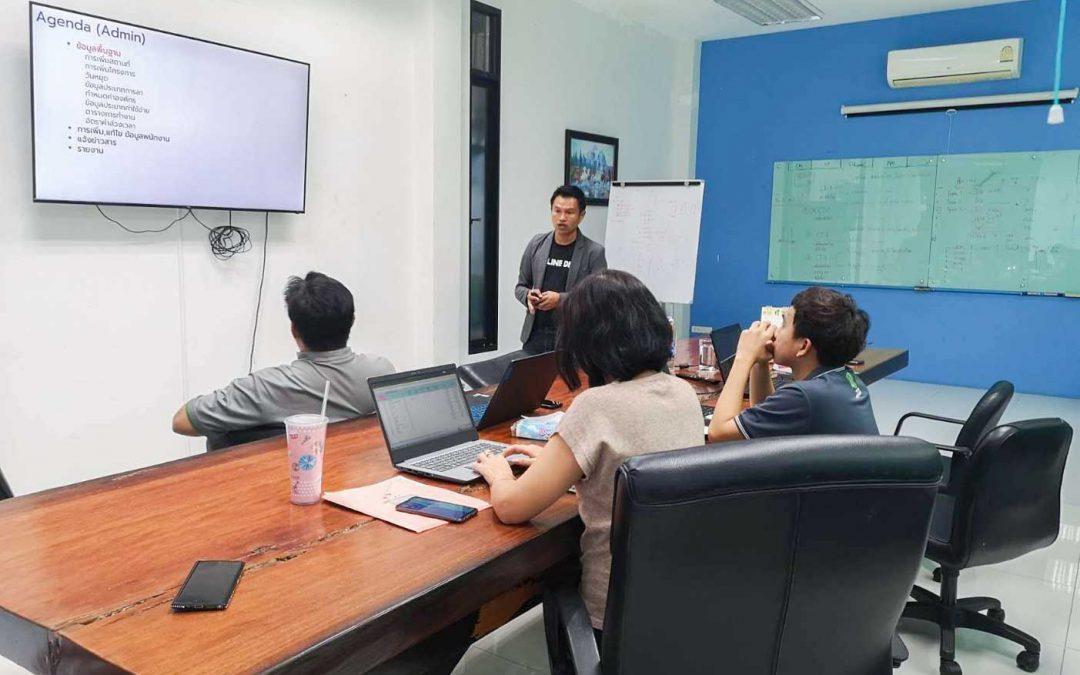 อบรมการใช้งานระบบให้กับพนักงานของ บริษัท แม็คเอนเนอยี อีโวลูชั่น จำกัด