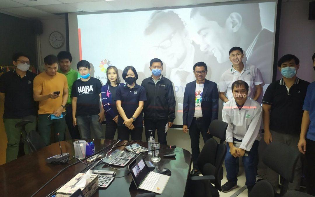 HumanOS อบรมการใช้งานระบบให้กับกลุ่มพนักงาน บริษัท เอเชีย กรีน เอนเนอจี จำกัด (มหาชน)